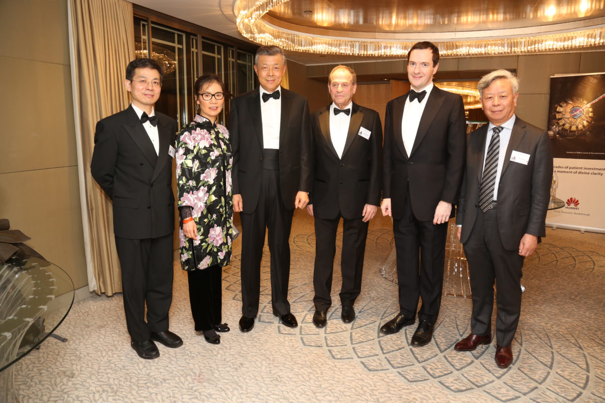The 48 Group Club Chinese New Yea 2017