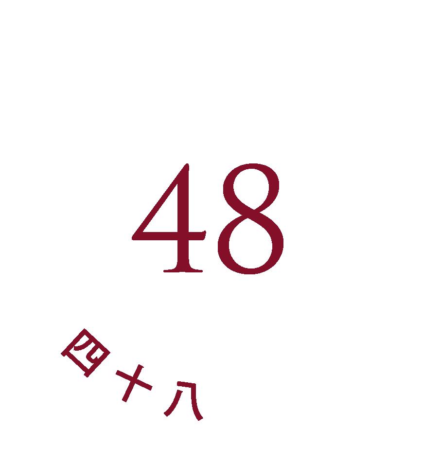 The 48 Group Club Logo on Dark