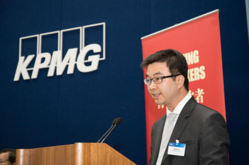 The 48 Group Club Photo Gallery: kpmg 2